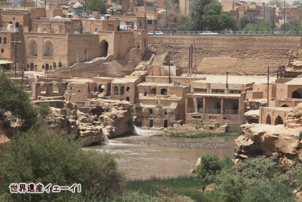 Watermills and Waterfalls Area, Shushtar