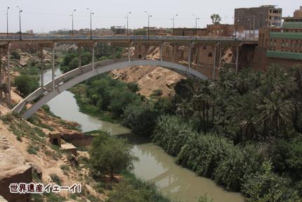 Gargar Canal