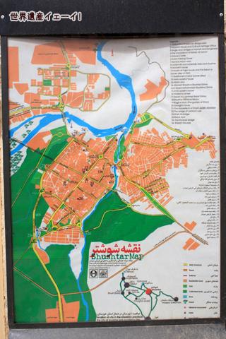 シューシュタル地図