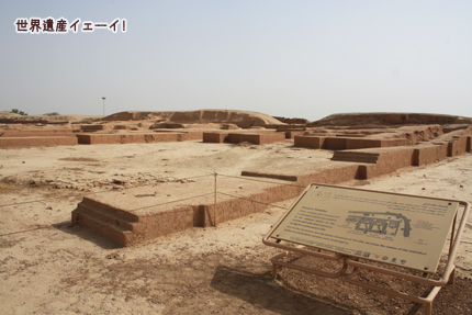 Eastern Temples