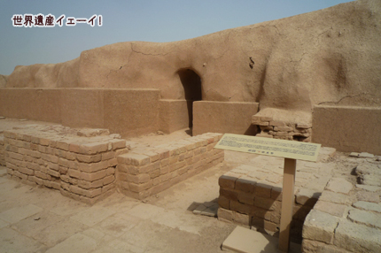 Temple of Ishniqarab