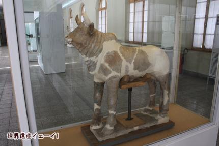 イラン考古学博物館(牡牛の像)