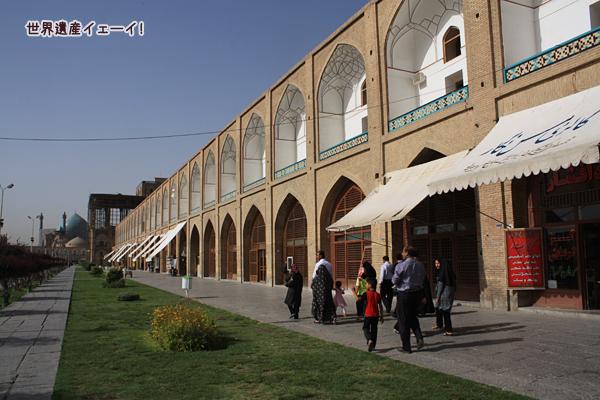 イマーム広場回廊