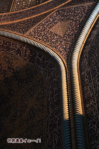 モザイクタイル装飾