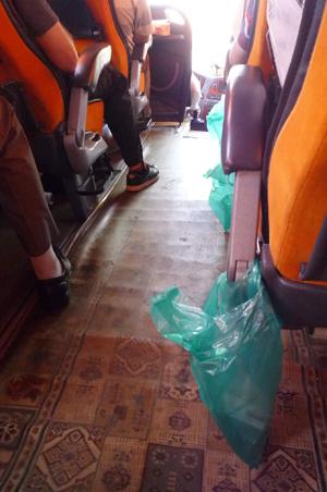 エスファハーンからテヘランバス