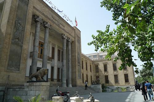 イラン・メッリー銀行