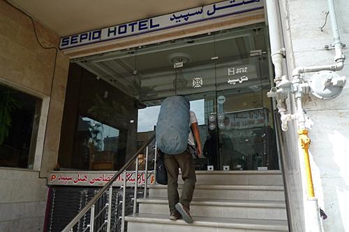 ホテル・セピード(Hotel Sepid)