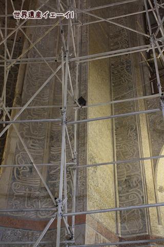 オルジェイトゥ廟内部装飾