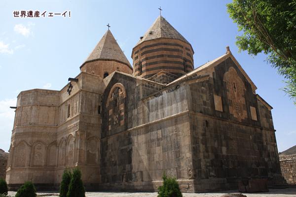 聖タデウス教会