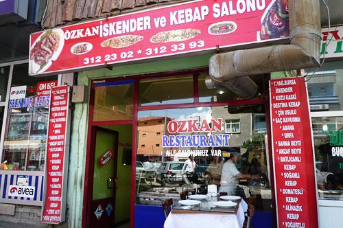 トルコ料理レストラン