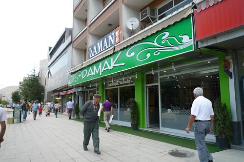 ワンレストラン(DAMAK)