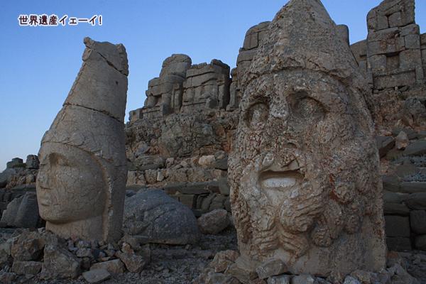 アンティオコス&ヘラクレス像
