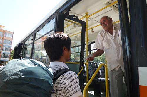 マラテヤ市バス