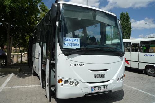 ネヴシェヒル行きバス