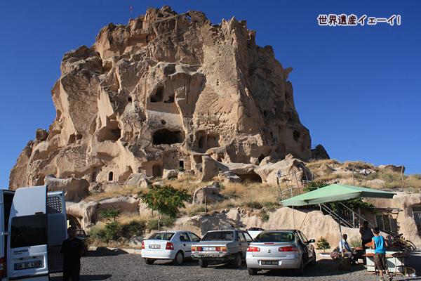ウチヒサル城塞