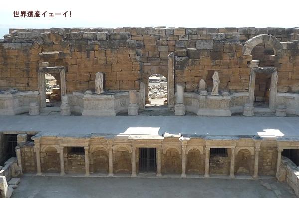 円形劇場の舞台