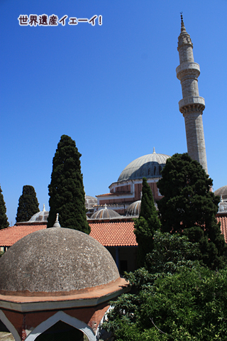 スレイマン・モスク