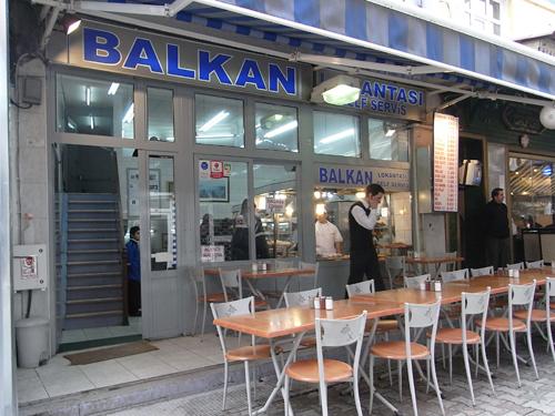 バルカン(Balkan)