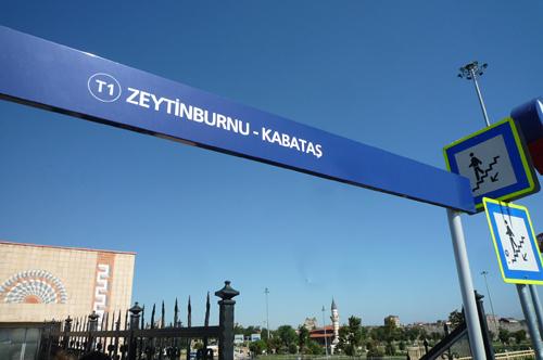 ゼイティンブルヌ(Zeytinburnu)