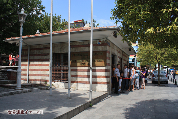 イェレバタン・サライ(地下宮殿)