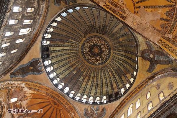 アヤソフィア博物館ドーム天井
