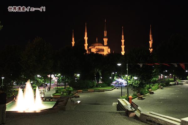 ブルーモスク夜景