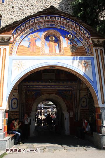 リラ修道院入口