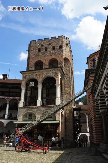 フレリョの塔