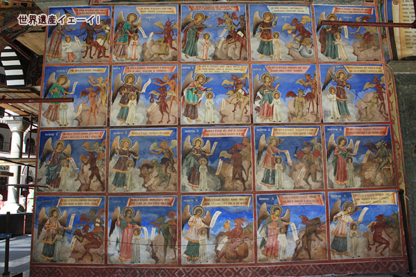 リラ修道院壁画
