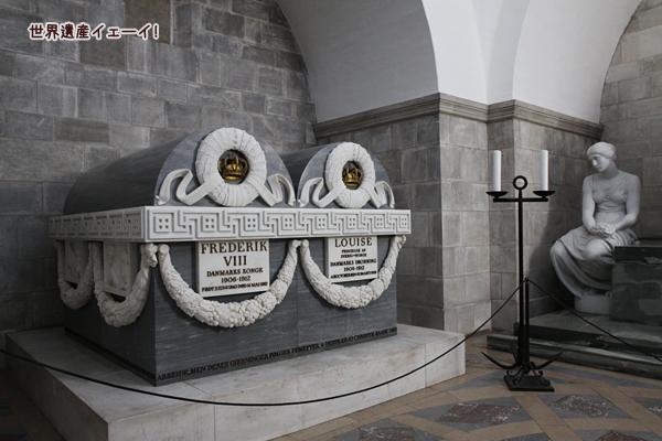 the glucksborgian chapel