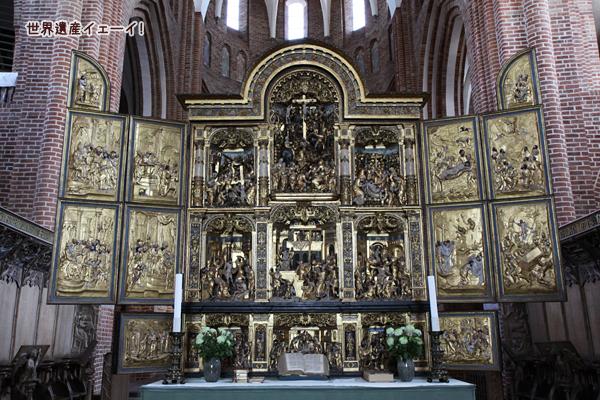 the altarpiece