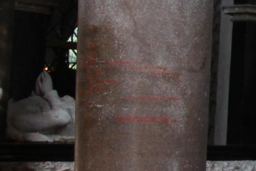 the royal column