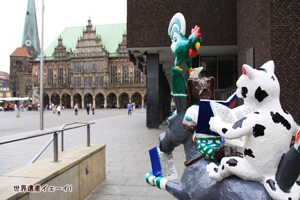 市庁舎とブレーメンの音楽隊