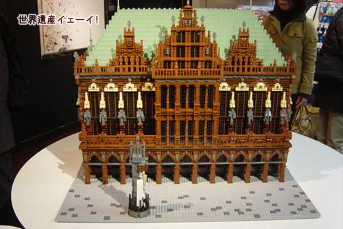 マルクト広場のレゴ