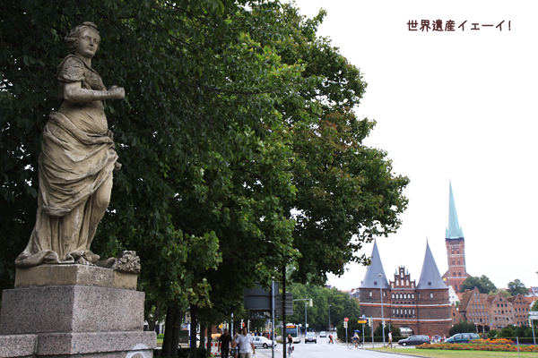ホルステン門と女像