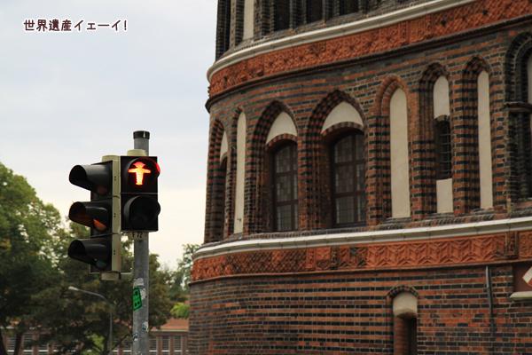 ドイツの信号