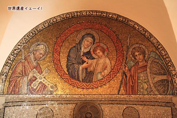 聖ミカエル(ミヒャエリス)教会クリプト