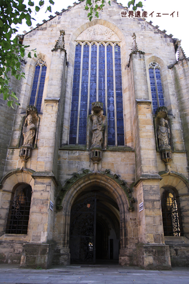 聖マリア大聖堂入口