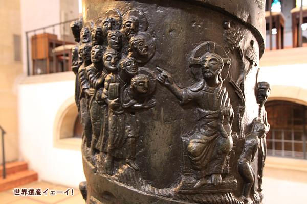 聖マリア大聖堂キリストの円柱