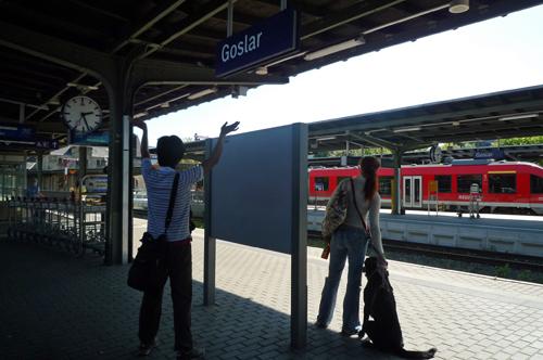 ゴスラー駅
