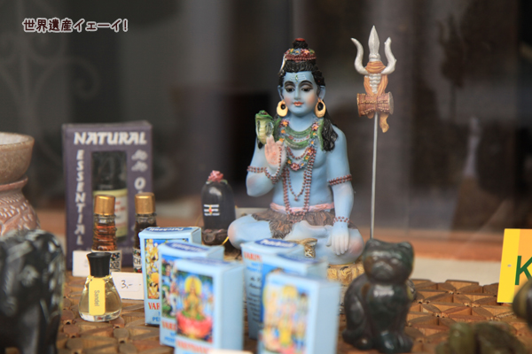 ゴスラーでヒンドゥー教