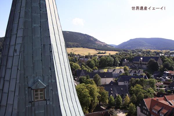 塔上から見た皇帝居城