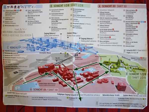 ツォルフェライン炭坑業遺産群地図