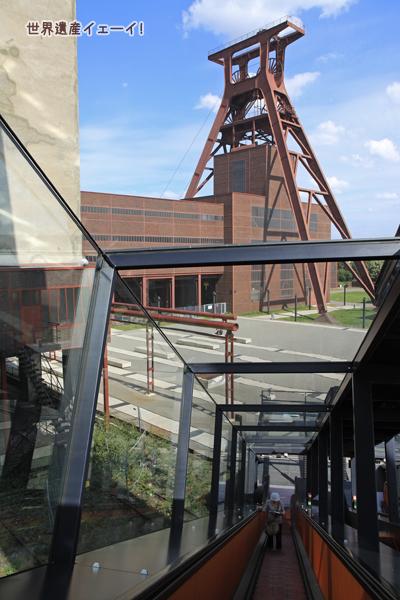 ツォルフェライン炭坑業遺産群エスカレーター