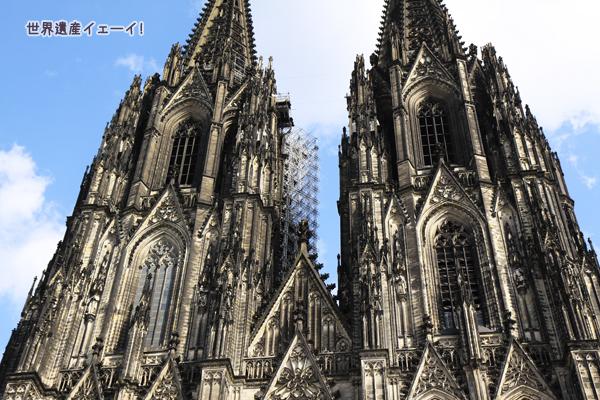 ケルン大聖堂尖塔