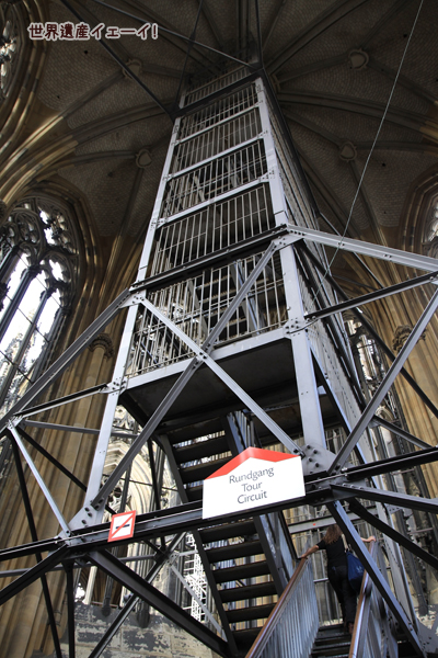 ケルン大聖堂南塔展望