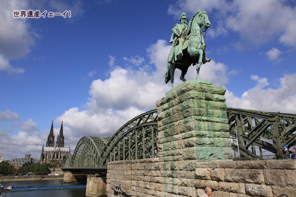 ホーエンツォレルン橋とケルン大聖堂