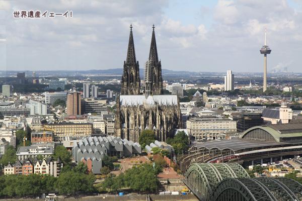 ライン川とケルン大聖堂