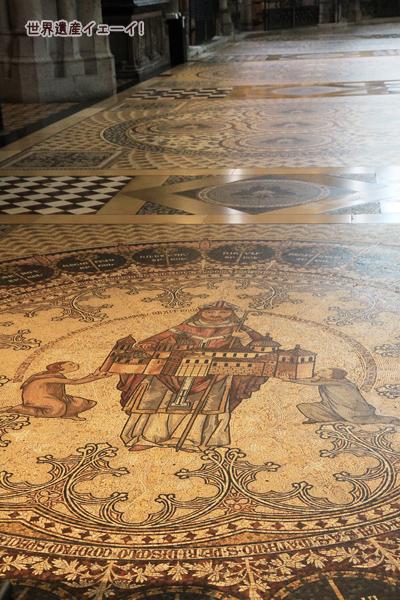 床モザイク装飾