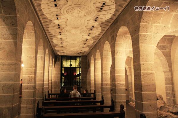 大司教のお墓